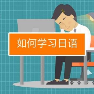 CATTI日語(yu)二級筆譯考試