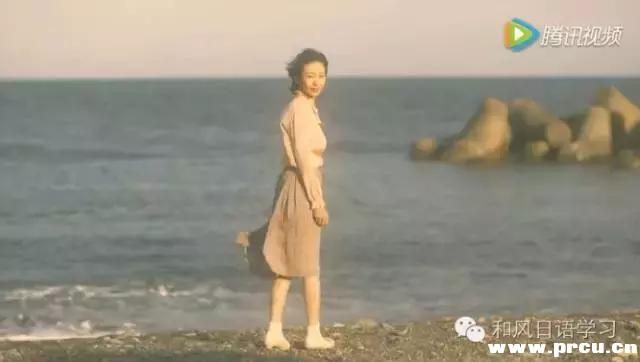 冲动了日本人的告白:什么是生活的真相?